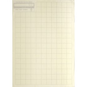 This stick board can be used in conjunction with a screened bottom board. The sticky board is conveniently printed with grid lines to aid in determining the number of mites present.